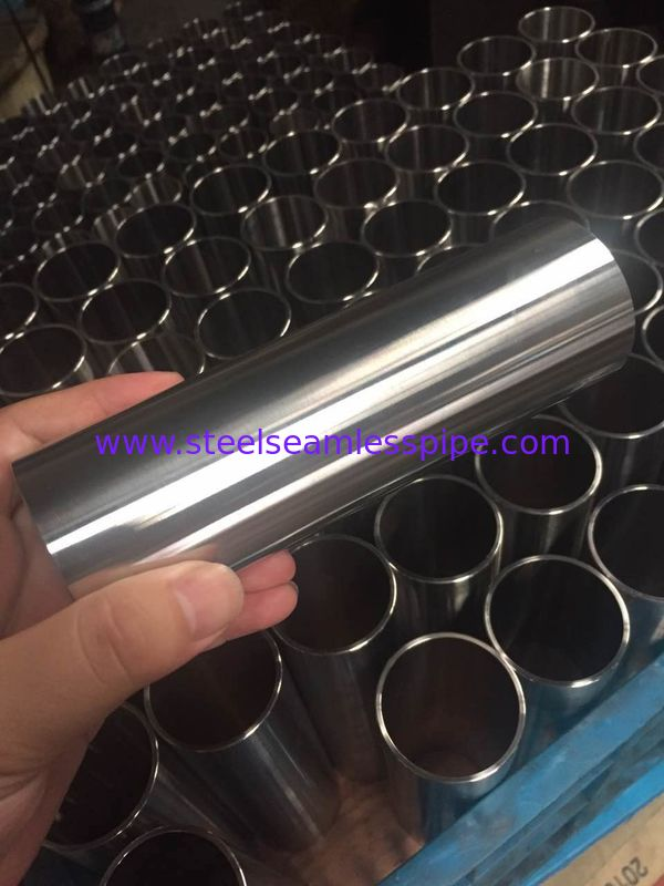 Inconel Sleeve Inconel600 inconel 601 inconel625, inconel690, inconel718, inconel Rolling or Drawing
