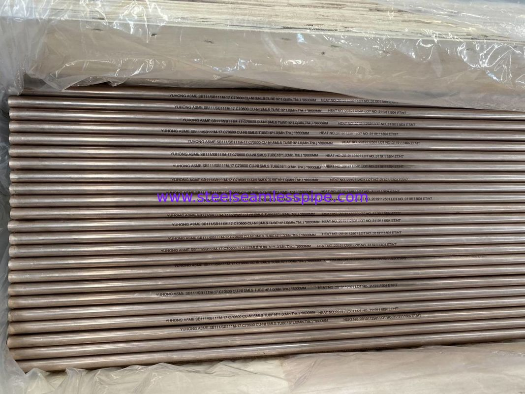 Copper Alloy Steel Seamless Tubes For Heat Exchanger ASME SB111-17 C70600 16*1*8600mm